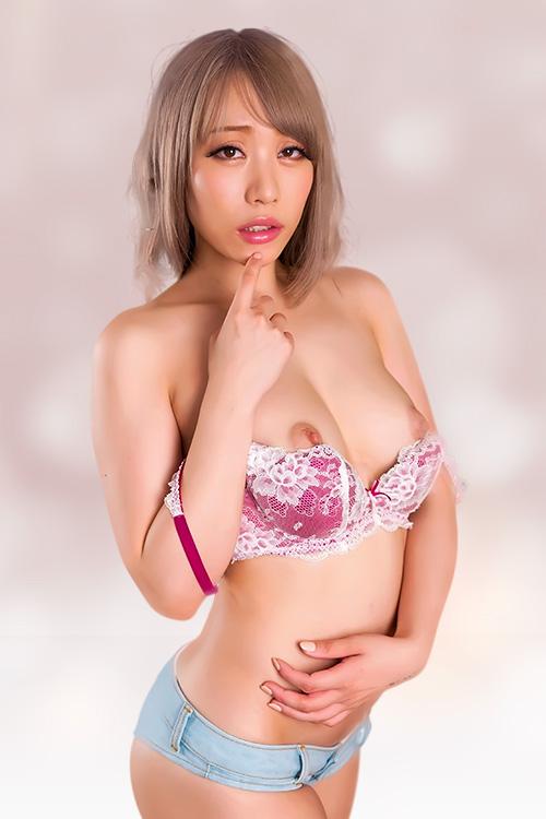 Mashiro Airi - VR Porn Model