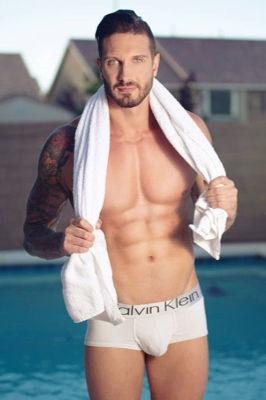 Quinton James - VR Porn Model