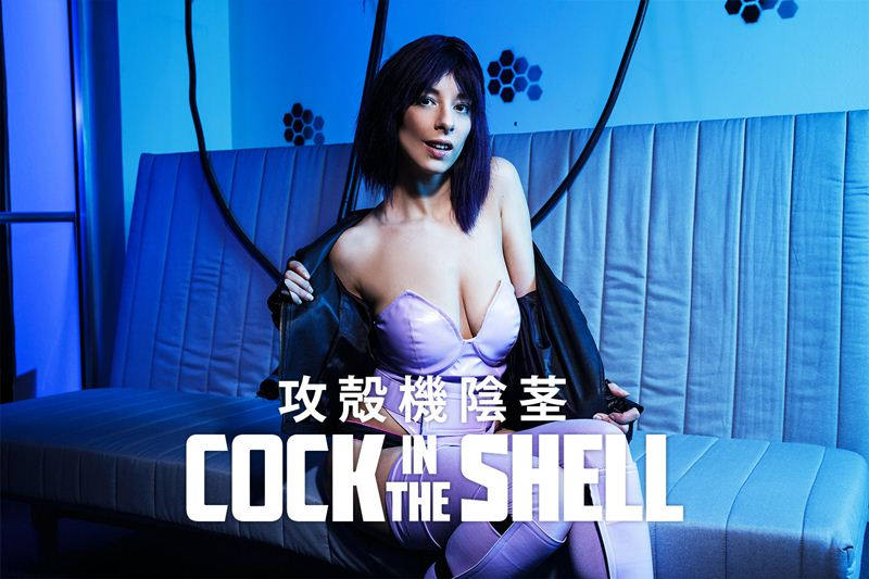 Cock In The Shell feat. Zenda Sexy - VR Porn Video