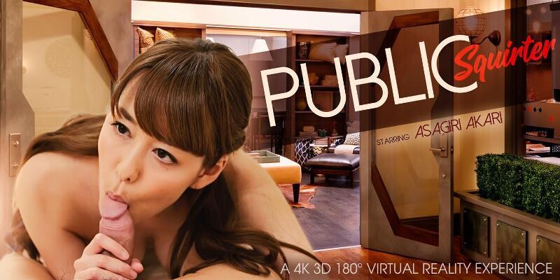 Public Squirter feat. Asagiri Akari - VR Porn Video