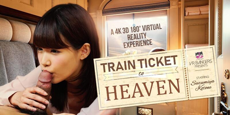 Train Ticket To Heaven feat. Suzumiya Kotone - VR Porn Video