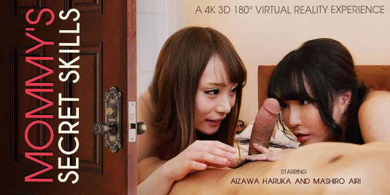 Mommy's Secret Skills feat. Aizawa Haruka, Mashiro Airi - VR Porn Video