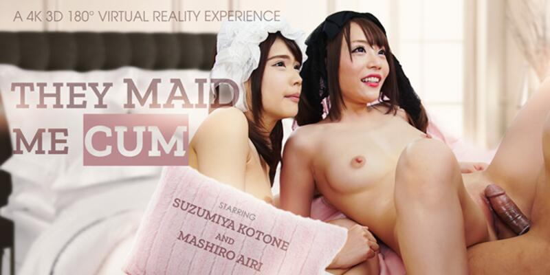 They Maid Me Cum feat. Mashiro Airi, Suzumiya Kotone - VR Porn Video