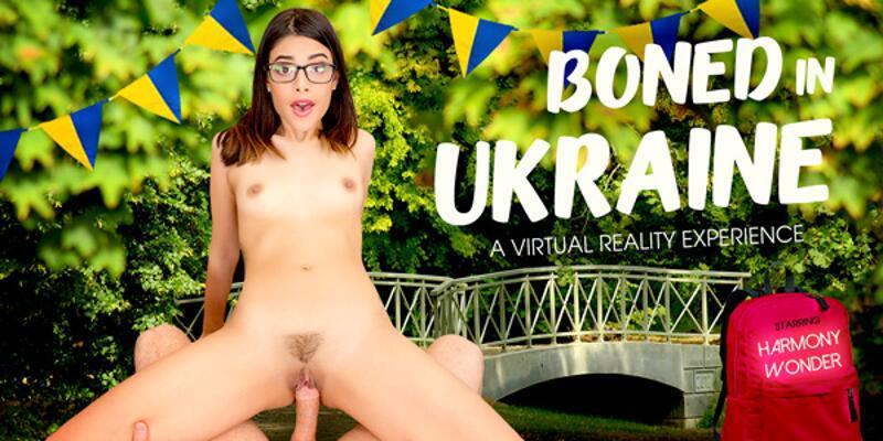 Boned In Ukraine feat. Harmony Wonder - VR Porn Video