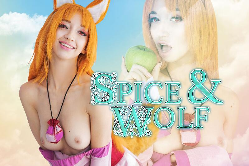 Spice and Wolf A XXX Parody feat. Leyla Fiore - VR Porn Video