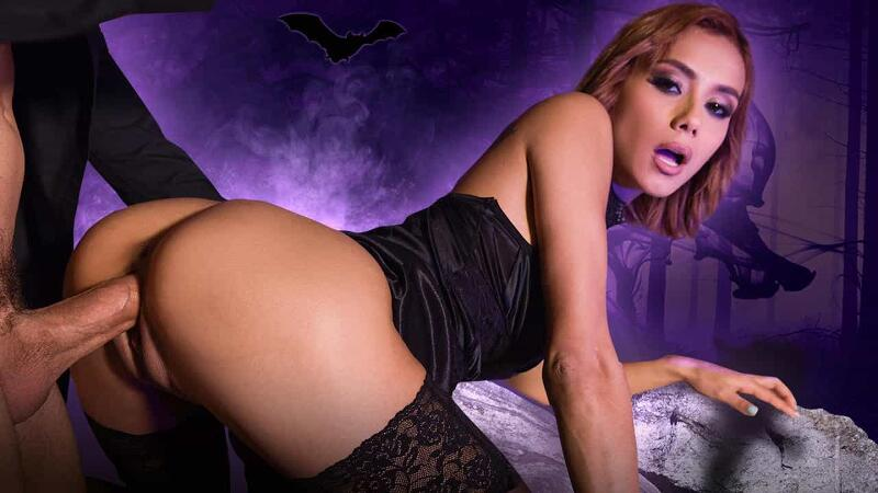 Witchy Woman feat. Veronica Leal - VR Porn Video